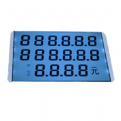 Custom LCD Display Module for Fuel Dispenser